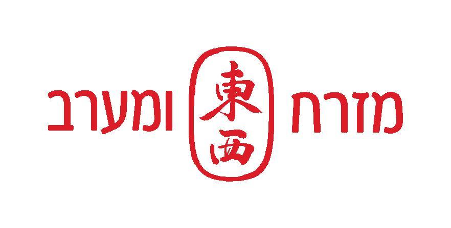 east west_logo_RGB